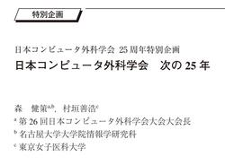 特集記事2タイトル画像.png