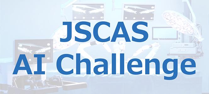 jscas_ai_challenge_logo.png